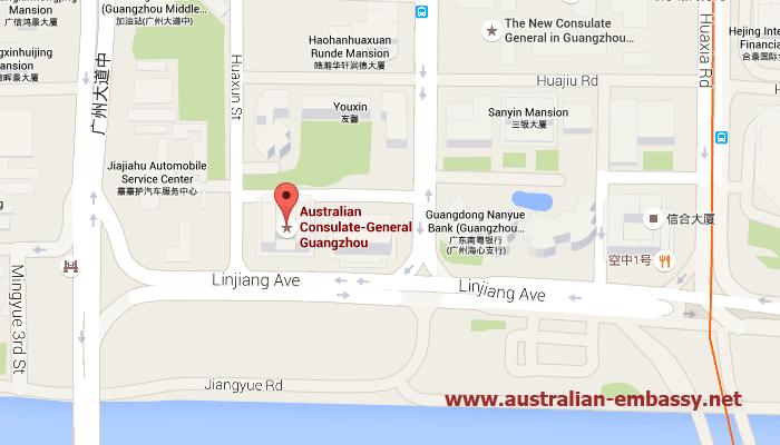 Australian Consulate in Guangzhou