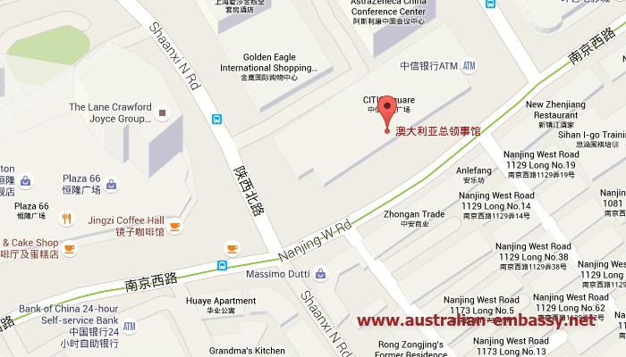Australian Consulate in Shanghai