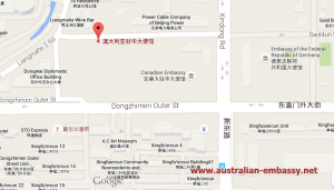 Australian Embassy in China