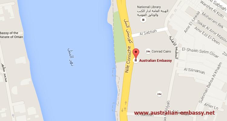 Australian Embassy in Egypt