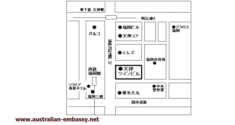 Australian Consulate-General Fukuoka