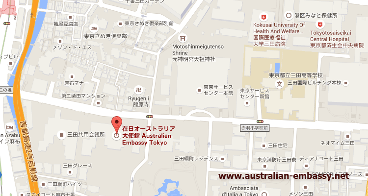 Australian Embassy in Japan