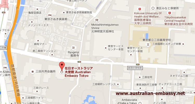 Australian Embassy in Japan