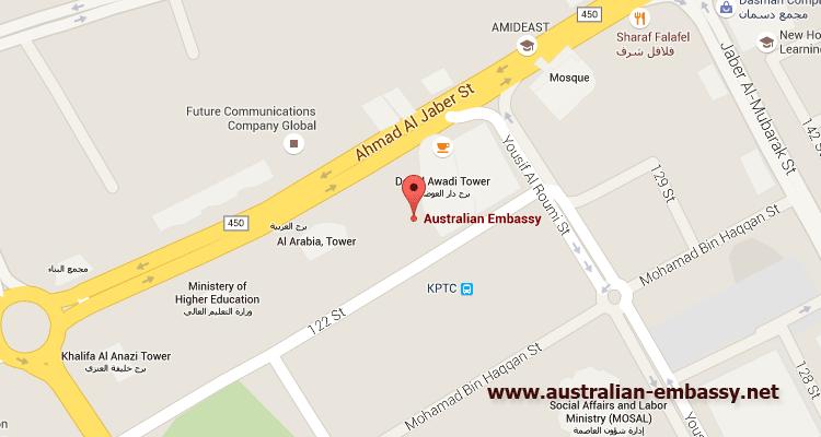 Australian Embassy Kuwait