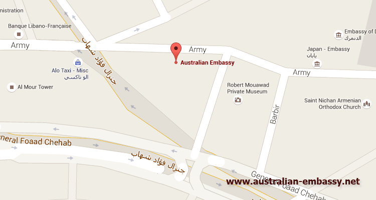 Australian Embassy Lebanon