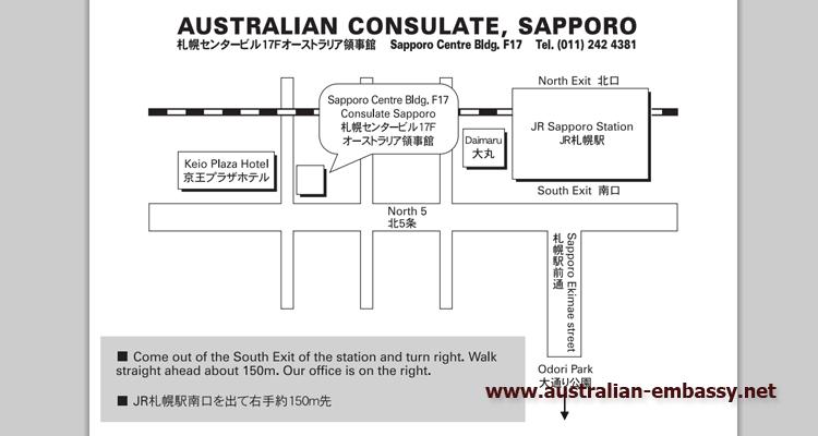 Australian Consulate Sapporo
