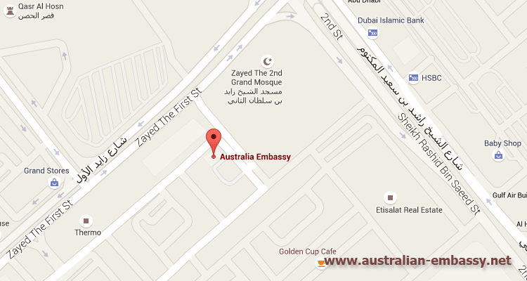 Australian Embassy United Arab Emirates