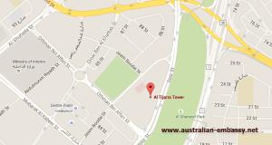Australian Visa Application Centre